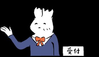 案内するウサギ